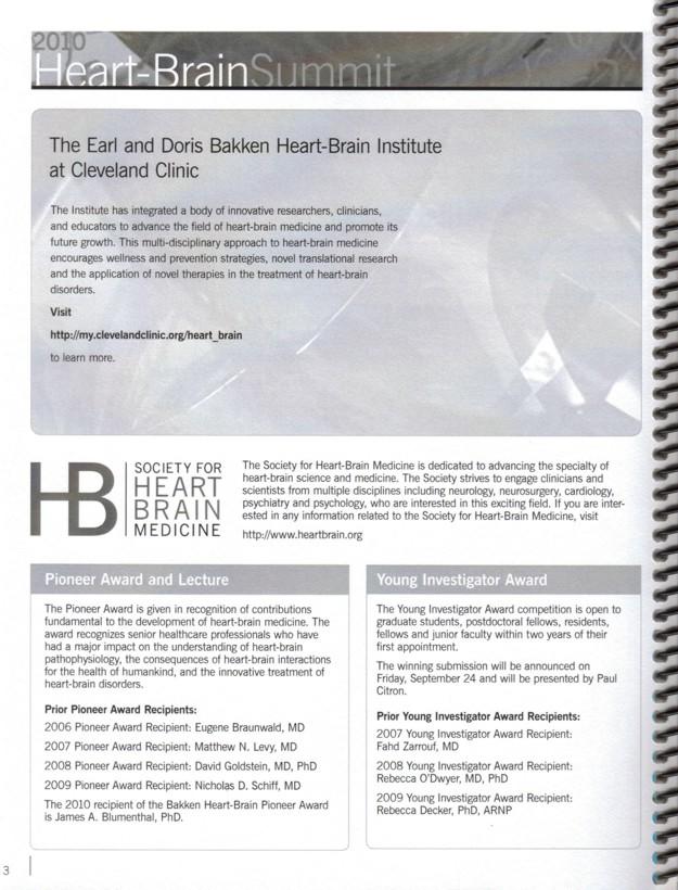 HBrain1_1.jpg